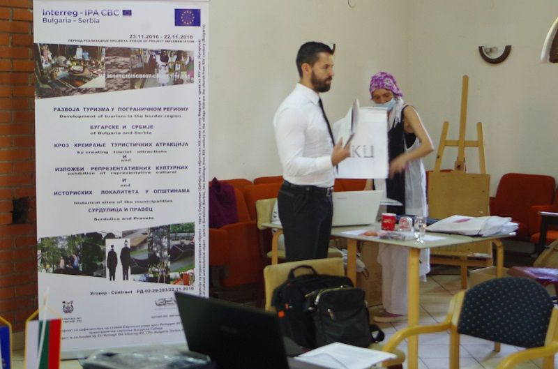 Meeting-training in the town of Surdulitsa - 31 May - 1 June 2017 -